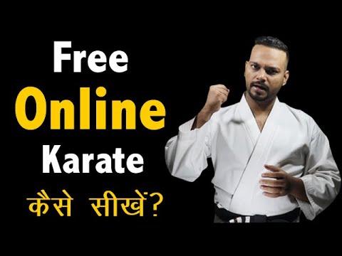 Online karate training in hindi | Online karate lessons for beginners | Online karate kaise sikhe