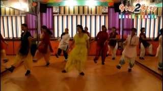 Kuriye Ne Bhangra | Bhangra Dance | Step2Step Dance Studio