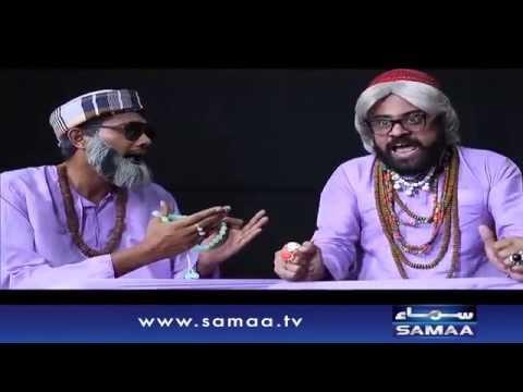 Hashmat Baba Aur Sheri Baba