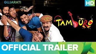 Tamburo Official Trailer   Gujarati Movie   Full Movie Live On Eros Now   24th August