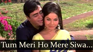 Tum Meri Ho Mere Siwa - Rajendra Kumar - Rakhee - Aan