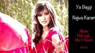 اغاني طرب MP3 Ya Bayyi - Najwa Karam / يا بيي - نجوى كرم تحميل MP3