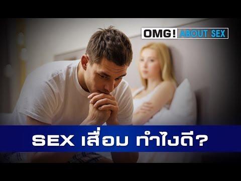 ความลับของ pornoaktera แรง