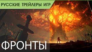 WOW Battle for Azeroth _ Фронты _ Русский трейлер (озвучка)
