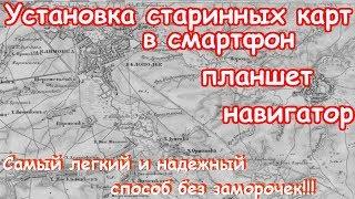 Карта свердловской области для рыбалки на карте