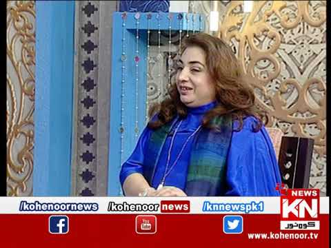 Good Morning 21 February 2020 | Kohenoor News Pakistan