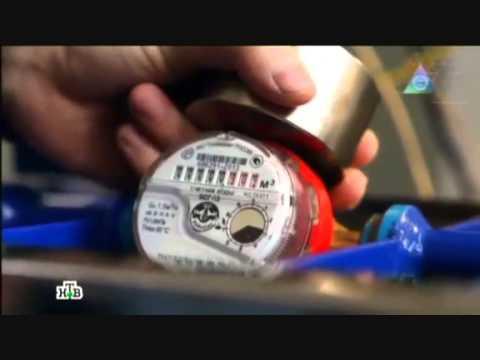 Manipulation Wasserzähler Stromzähler in Europa