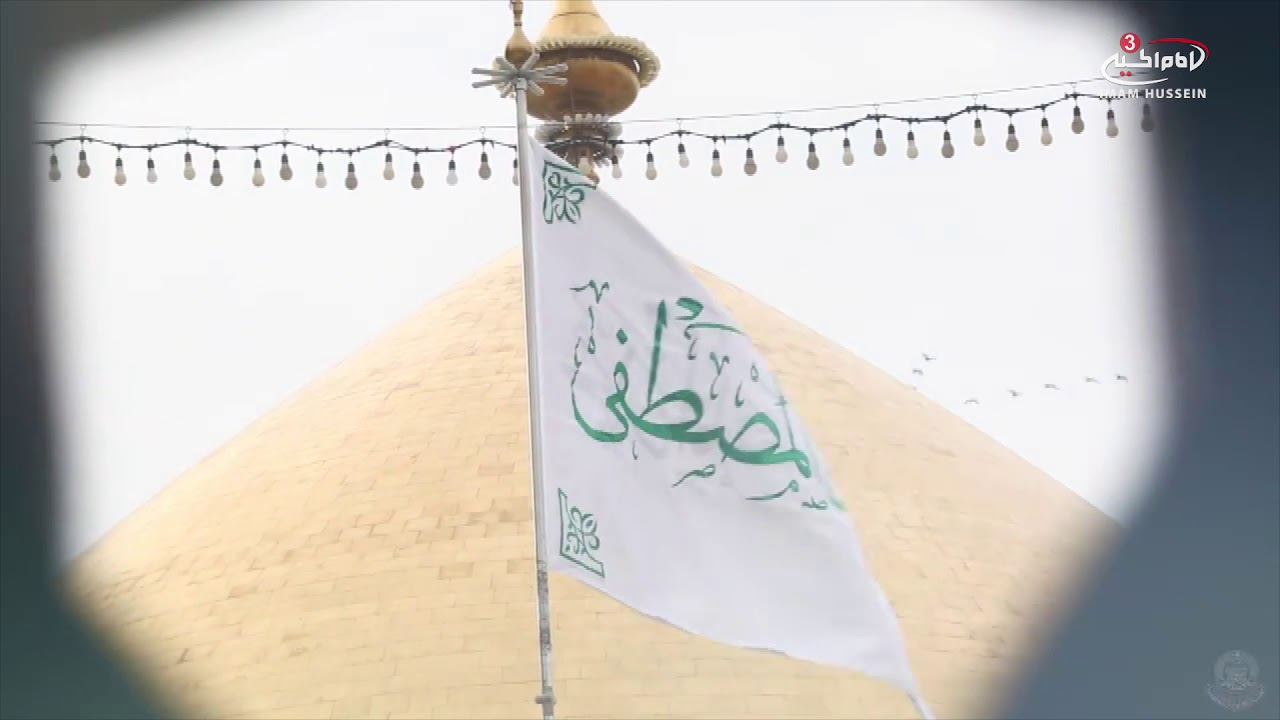 Behind the scenes preparation in shrine of Imam Ali (as) for the birth of the Prophet