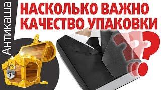 Азамат Ушанов: Как создать свой инфопродукт - насколько важно качество упаковки