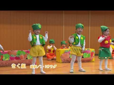 岐阜聖徳学園大学附属幼稚園平成29年度生活発表会