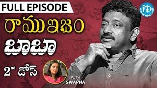 RGV About Godmen  బాబా  Full Episode  Ramuism 2nd Dose  Ramuism  Telugu