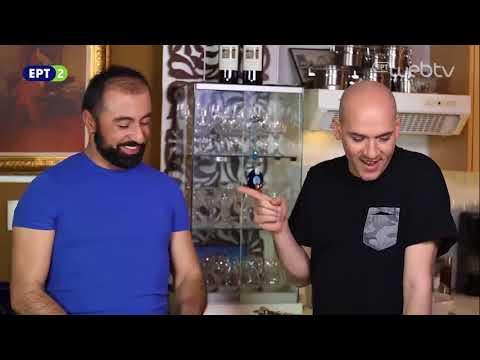 Στην κουζίνα των μεταναστών – «Ιταλία»  29Οκτ2016 | ΕΡΤ