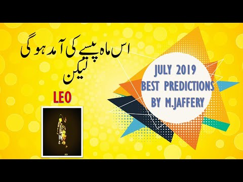 Download Leo Monthly Astro Predictions For July 2019 Analysis By