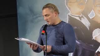 Аскольд Запашный на Пионерских чтениях