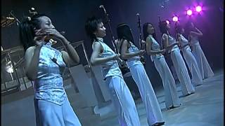 12 Girls Band - Journey to Silk Road, 2005 (Part 1)