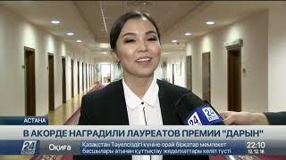 Выпуск новостей 22:00 от 12.12.2018