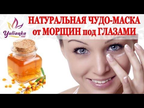 Правильный макияж для отекших глаз