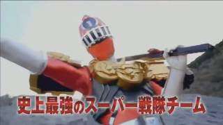 Trailer of Kamen Rider × Super Sentai: Chou Super Hero Taisen (2017)