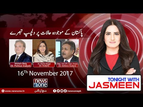 Dr. Huma Baqai's Talk show with Jasmeen (News One)