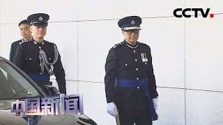[中国新闻] 香港警务处处长邓炳强:坚守岗位打击暴力 尽快恢复社会秩序   CCTV中文国际