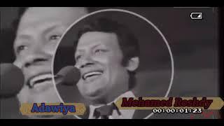 تحميل و مشاهدة محمد رشدى - صياد \ حفله التليفزيون 1970???????? MP3