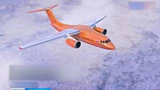 Расшифрованы данные речевого самописца разбиавшегося самолета Ан-148