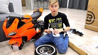 СОБИРАЮ для брата НОВЫЙ мотоцикл...