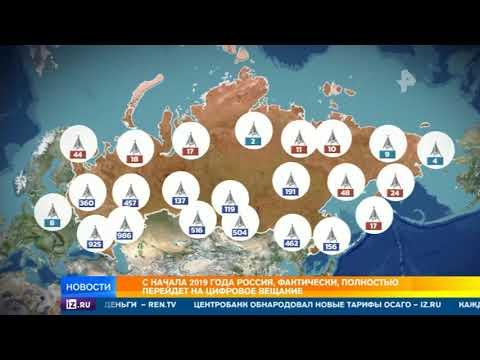 Как подключить цифровое ТВ в Москве от общей антенны
