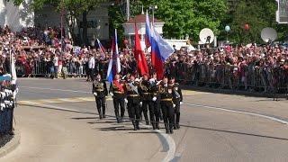 Вынос флагов парад Победы Севастополь