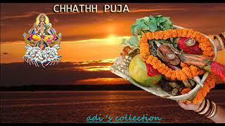 chhath puja songs
