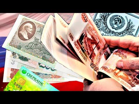 Пенсии Возврат Советских  Вкладов Выплаты Долгов СССР Российским Гражданам   Помощь от Правительства