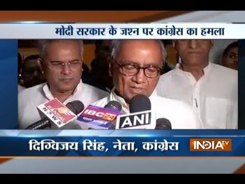 T 20 News   26th May, 2017 ( Part 1 ) - India TV
