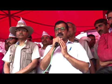 Delhi CM Arvind Kejriwal Addresses People of Bhiwani ( Haryana)