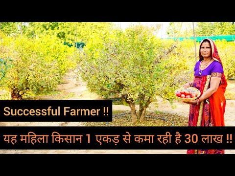 यह महिला किसान 1 एकड़ से कमा रही है 30 लाख || Successful Farmer || Hello Kisaan