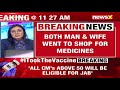 Man Kills Wife Over Family Dispute In Ghaziabad | Later Commits Suicide | NewsX - Video