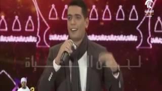 اغاني حصرية الله الله للمنشد المصرى محمود هلال منشد الشارقة 9 السهرة الثانية تحميل MP3