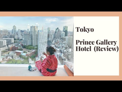 Hotel Review – Prince Gallery Hotel Tokyo, Japan