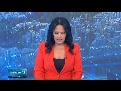 Κορονοϊός | Στο μικροσκόπιο οι κλειστές δομές προσφύγων | 08/09/2020 | ΕΡΤ