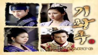 Zia (지아) - The Day (Empress Ki OST Part.6)