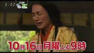 信長協奏曲+明日の約束CM