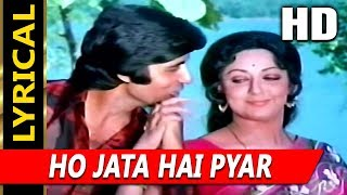 Ho Jata Hai Pyar With Lyrics | Kishore Kumar, Lata   - YouTube
