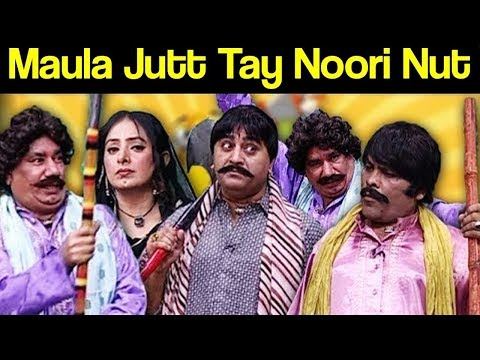 Khabardar Aftab Iqbal 20 January 2019 | Maula Jutt Tay Noori Nut | Express News