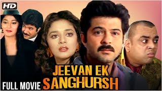 Jeevan Ek Sanghursh Full Movie | Anil Kapoor, Madhuri Dixit