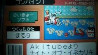 【メイドイン俺】秋姉妹のゲーム18本ごちゃまぜ2棚目【東方】