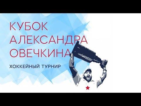 Крылья Советов (Москва) - Авангард (Омск)   2007   16.08.19