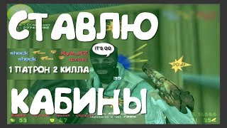 "CS 1.6 FRAGSHOW #2 СПАЛИЛСЯ С ЧИТАМИ (Serezhka ""SHOCK"" Kokin)"