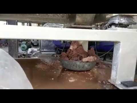 STP Plant decanter centrifuge