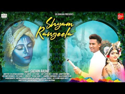 shyam rangeela