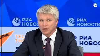 Министр спорта России Колобков выступает после решения WADA