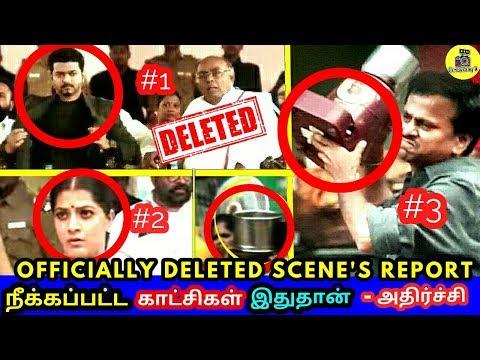 Download சற்றுமுன் Theater-ல் நீக்கப்பட்ட Sarkar காட்சிகள் இதுதான்! அதிர்ச்சியில் ரசிகர்கள் ! Sarkar ! Vijay HD Mp4 3GP Video and MP3